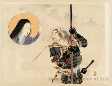 Tomioka Eisen: Samurai Struggling , Worrior Shima Kanzemon - Honolulu Museum of Art