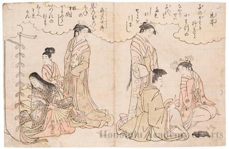 細田栄之: Saigü no Nyögo and Tadamine - ホノルル美術館