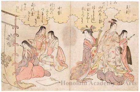 細田栄之: Korenori and Nakatukasa - ホノルル美術館