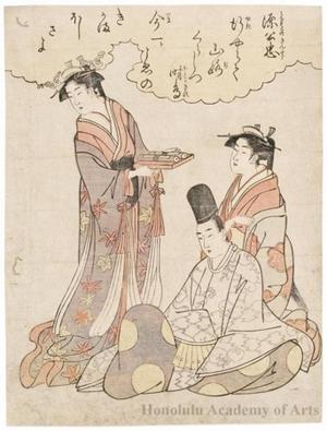 Hosoda Eishi: Minamoto no Kintada - Honolulu Museum of Art