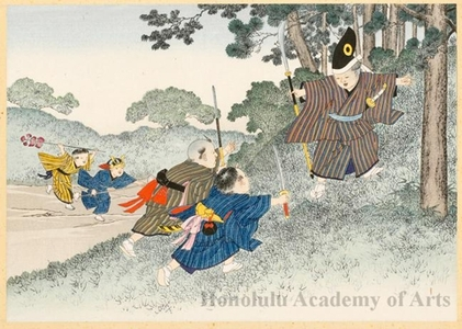 小林永濯: Playing War (plate #4 of 12 plates from a book entitled