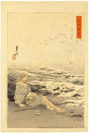 尾形月耕: Exile Priest Shunkan - ホノルル美術館
