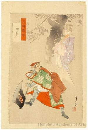 尾形月耕: Sekinoto - ホノルル美術館