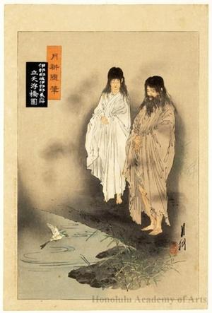 Ogata Gekko: Izanagi and Izanami Standing on Amano-Ukihahi Bridge - Honolulu Museum of Art