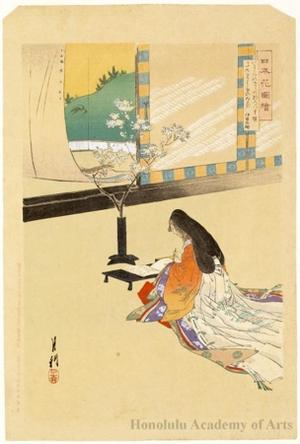 Ogata Gekko: Ise no Taifu - Honolulu Museum of Art