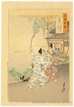 Ogata Gekko: Motomezuka - Honolulu Museum of Art