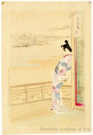 Ogata Gekko: Red Leaves - Honolulu Museum of Art