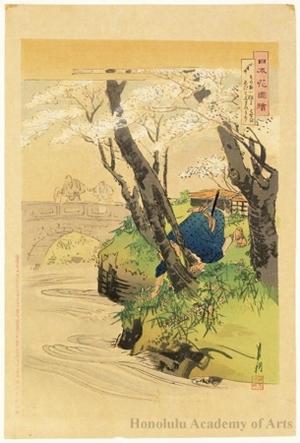 Ogata Gekko: Koganei - Honolulu Museum of Art
