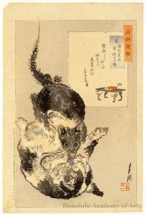 Ogata Gekko: Mouse - Honolulu Museum of Art