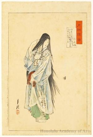 Ogata Gekko: Princess Sotoori - Honolulu Museum of Art