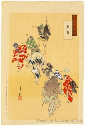Ogata Gekko: Sparrows - Honolulu Museum of Art