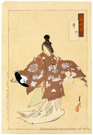尾形月耕: Dance Performance: Shizuka - ホノルル美術館
