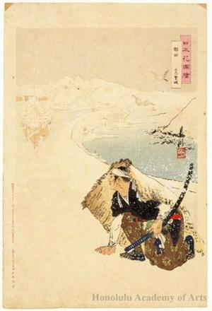 尾形月耕: Sakurada: Going to the Castle in the Spring - ホノルル美術館