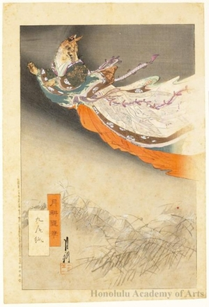 Ogata Gekko: Fox with Nine Tails - Honolulu Museum of Art