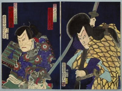 安達吟光: Bandö Hikosaburö as Akushichibyöei Kagekiyo, Nakamura Kanjaku as Mihonotani Shirö Kunitoshi - ホノルル美術館