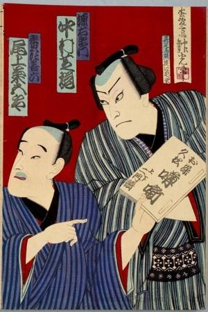 Adachi Ginko: Nakamura Shikan as Genemon, Onoe Kikugorö as Bantö Zenroku - Honolulu Museum of Art