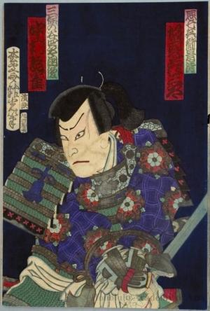 安達吟光: Nakamura Kanjaku as Mihonotani Shirö Kunitoshi - ホノルル美術館