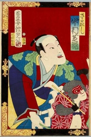 Adachi Ginko: Nakamura Shikan as Monkey Entertainer - Honolulu Museum of Art
