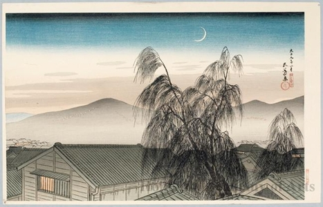 Hashiguchi Goyo: Crescent Moon Over Kobe - Honolulu Museum of Art