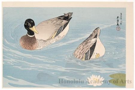 橋口五葉: Ducks - ホノルル美術館