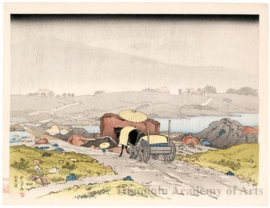 Hashiguchi Goyo: Rain At Yabakei Valley, Kyüshü - Honolulu Museum of Art