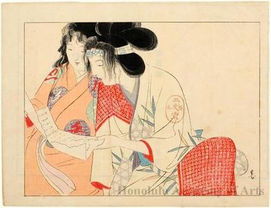 Kajita Hanko: Letter - Honolulu Museum of Art