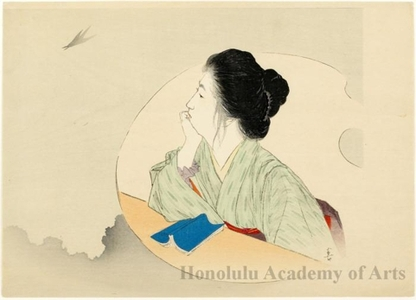 Kajita Hanko: The Note of A Cuckoo - Honolulu Museum of Art