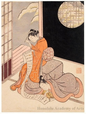 鈴木春信: A Parody of the Chinese Sage, Sun Kang (Sonkö): A Couple Reading a Letter - ホノルル美術館