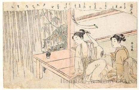 鈴木春信: Two Girls (descriptive title) - ホノルル美術館