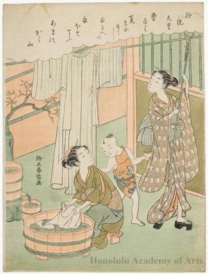 鈴木春信: Empress Jitö - ホノルル美術館