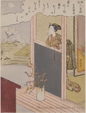 Suzuki Harunobu: Ariwara no Narihira - Honolulu Museum of Art
