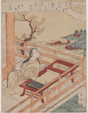 鈴木春信: Poetess Murasaki Shikibu at Ishiyama Temple in Otsu (shore of Lake Biwa) - ホノルル美術館