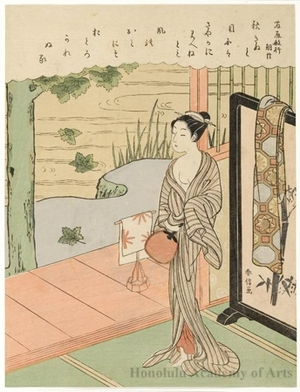 鈴木春信: Autumn Wind, after the Poem by Fujiwara no Toshiyuki - ホノルル美術館