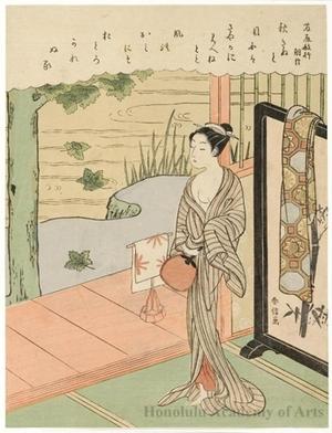 Suzuki Harunobu: Autumn Wind, after the Poem by Fujiwara no Toshiyuki - Honolulu Museum of Art