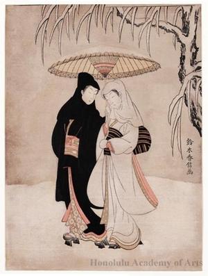 Suzuki Harunobu: Lovers Sharing an Umbrella - Honolulu Museum of Art