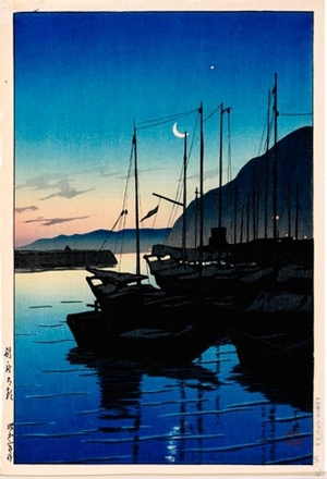 Kawase Hasui: Morning in Beppu - Honolulu Museum of Art