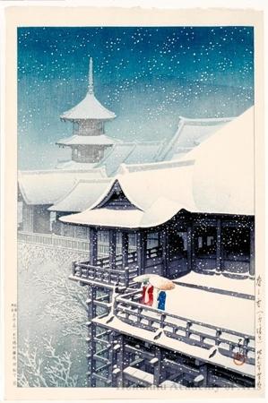 川瀬巴水: Spring Snow, Kiyomizu Temple, Kyoto - ホノルル美術館