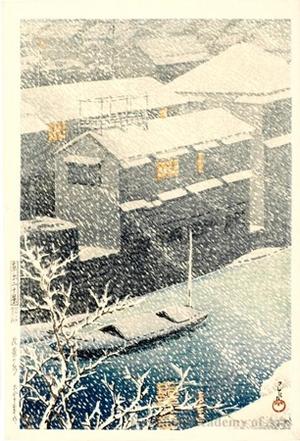 川瀬巴水: Ochanomizu - ホノルル美術館