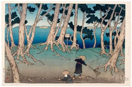 川瀬巴水: Katsura Island, Matsushima - ホノルル美術館