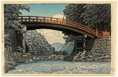 Kawase Hasui: Shin Bridge at Nikko - Honolulu Museum of Art