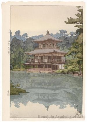 吉田博: The Golden Pavilion - ホノルル美術館