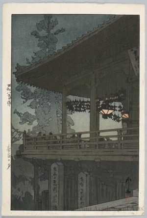 吉田博: Evening in Nara (Later printing by Toshi Yoshida) - ホノルル美術館