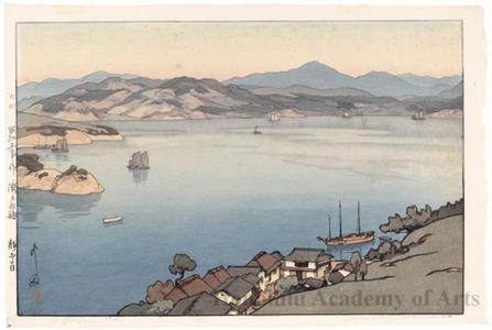 Yoshida Hiroshi: A Calm Day - Honolulu Museum of Art