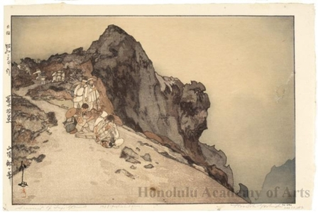吉田博: The Kengamine Summit - ホノルル美術館