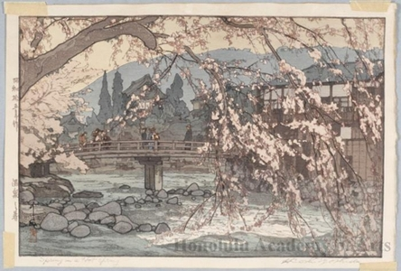 吉田博: A Spa in Spring (Later printing by Toshi Yoshida) - ホノルル美術館