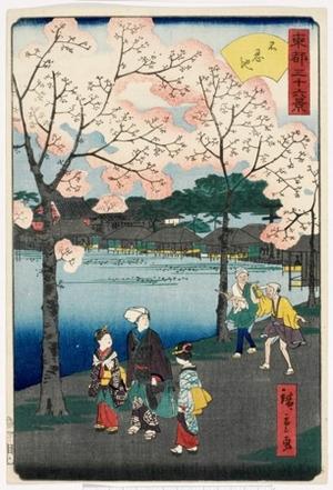 Utagawa Hiroshige II: Shinobazu Pond - Honolulu Museum of Art