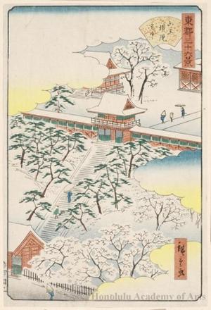 二歌川広重: Sanno Gongen Shrine - ホノルル美術館
