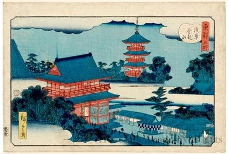 二歌川広重: Asakusa Kinryüzan - ホノルル美術館
