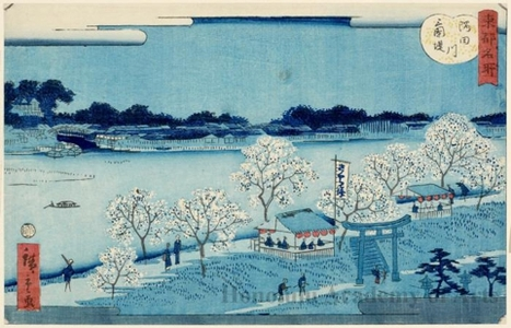 二歌川広重: Mimeguri Embankment and the Sumida River - ホノルル美術館