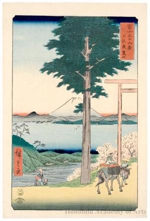 歌川広重: Mt. Kanö in Kazusa Province - ホノルル美術館